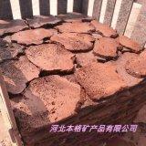 本格供應裝修材料 火山石板 紅色灰色火山岩板材