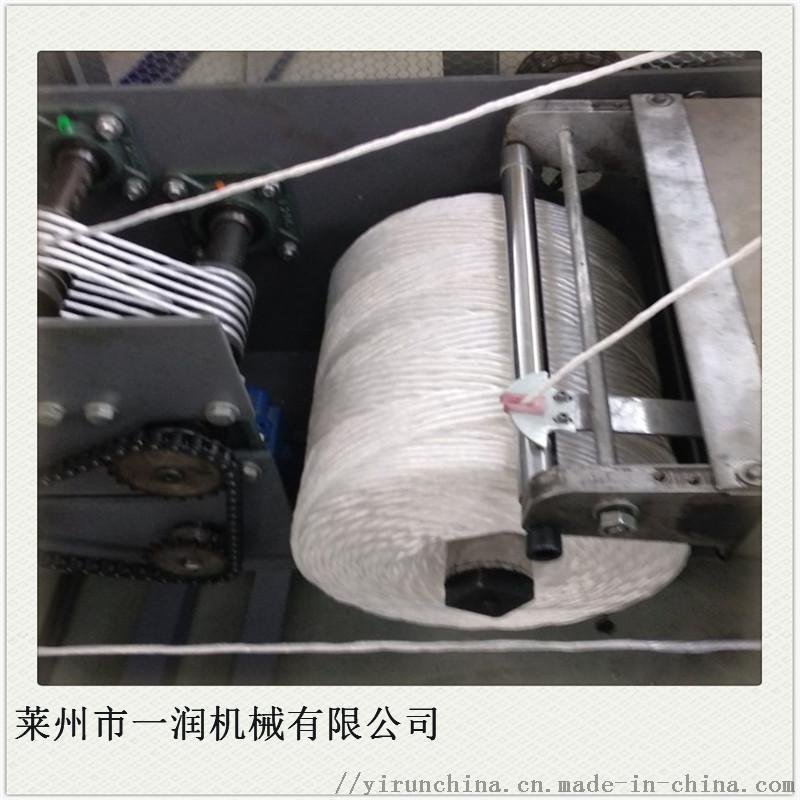 一润牌加捻打轴成型一体机 捆草绳专用加捻打轴机器