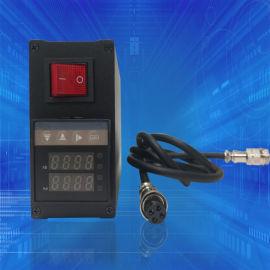 自動復位溫控器