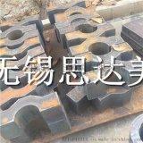 Q345C厚板数控切割,钢板零割,钢板切割