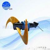 潜水推流机、聚胺脂叶轮、配斜齿轮减速机
