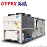 广州全新风屋顶式空调机