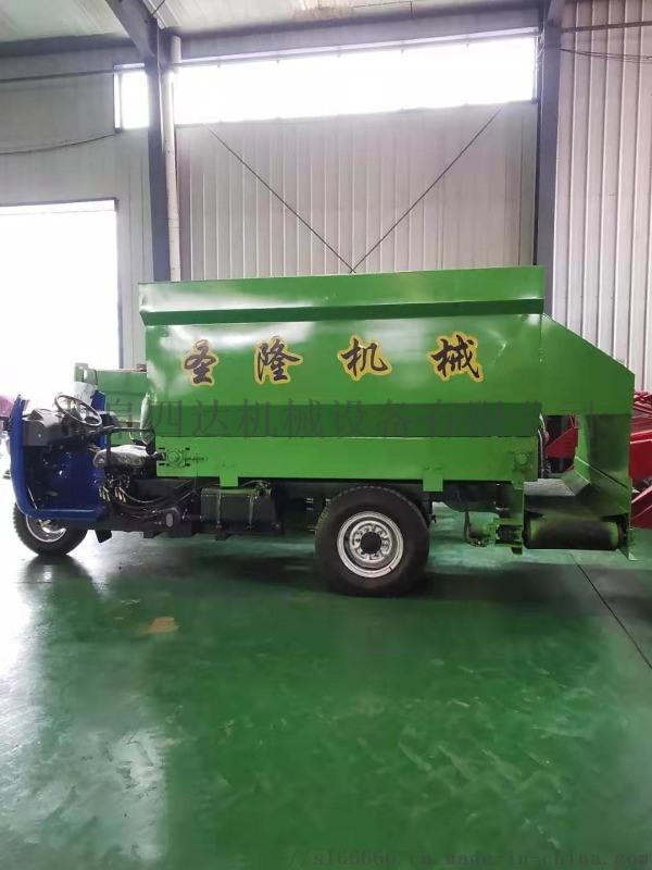电动三轮撒料车,养殖**撒料车,自动饲喂撒料车