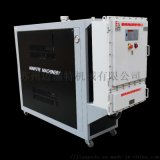 防爆電加熱導熱油爐 防爆模溫機生產廠家