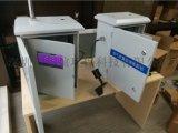 浙江多参数大气环境质量在线监测仪厂家