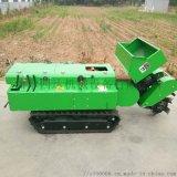 履带式开沟施肥回填一体机 自走式果园田园管理机