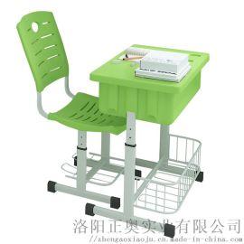 育才款abs环保单人课桌椅