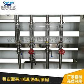 2吨反渗透纯净水设备 2t反渗透水处理设备