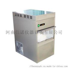 北京1000公斤制冰机多少钱, 流水式制冰机报价
