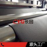 5厚减震隔音垫板 交联聚乙烯浮筑楼板 隔音减震垫