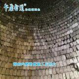 砖混烟囱改造, 内壁贴砖基层找平修补, WS聚合物砂浆