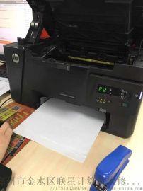 郑州中原区复印机维修
