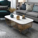 大理石茶桌椅組合簡約現代