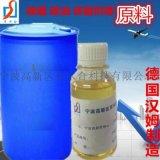 中山玻璃清洗剂原料   油酸酯EDO-86