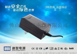 12V鉛酸電池充電器14.4V2A