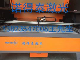 包装礼品水晶字有机板激光切割雕刻机