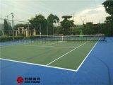 塑膠網球場施工建設及矽PU網球場材料廠家
