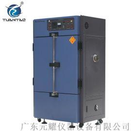 电热恒温干燥箱YPO 元耀 电热恒温鼓风干燥箱