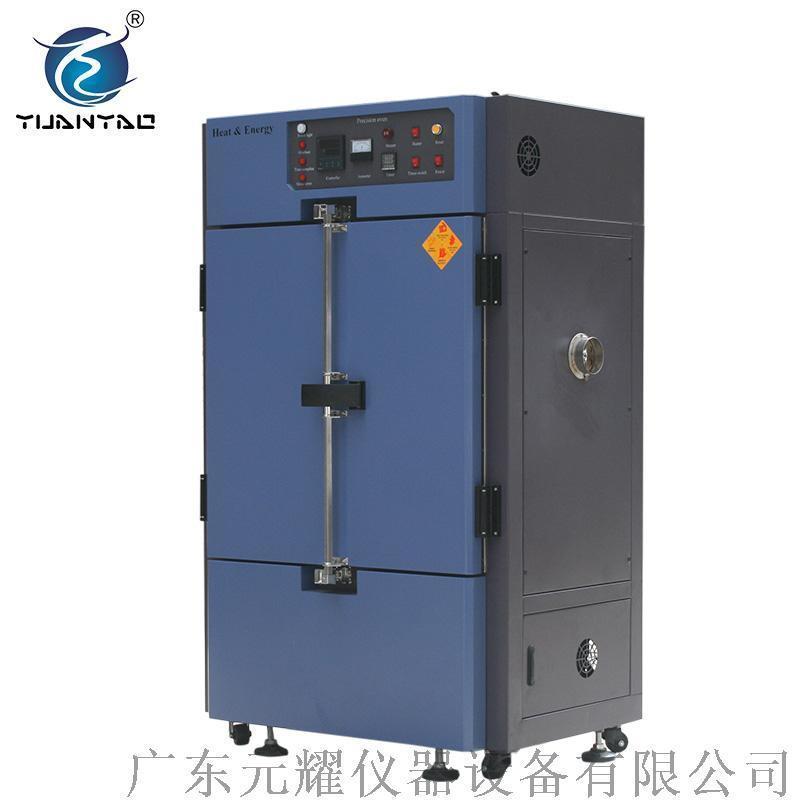 電熱恆溫乾燥箱YPO 元耀 電熱恆溫鼓風乾燥箱