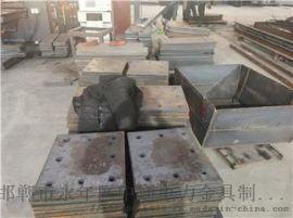 蘇州定做生産接觸網預埋螺栓接觸網預埋件滲鋅