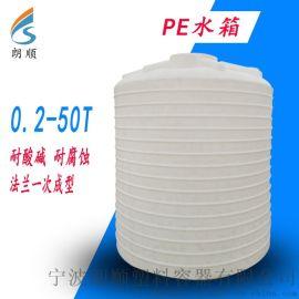 塑料水桶 家用屋頂儲水箱