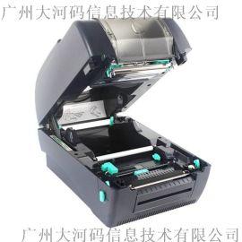 高性价比水洗唛标签打印机 TSC TTP-247