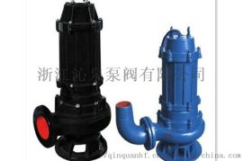 沁泉 QW_WQ_QWP型潜水排污泵