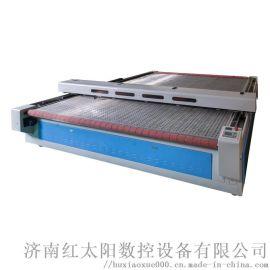 红太阳厂家直销毛绒玩具激光自动下料机