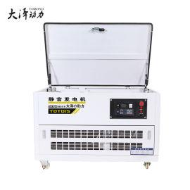 远程遥控10kw汽油发电机组