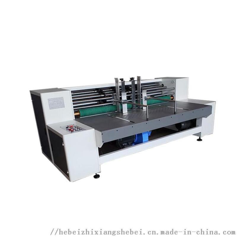 快递纸箱开槽机 全自动插格机 瓦楞纸板隔板机