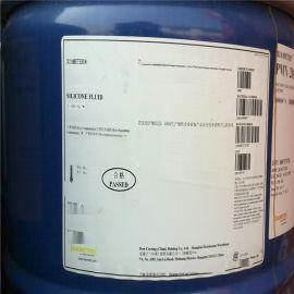 美国道康宁原装PMX-200硅油