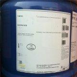 美國道康寧原裝PMX-200硅油