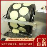 推薦尚品蛋皮機成型設備 全自動春餅機生產線廠家製作