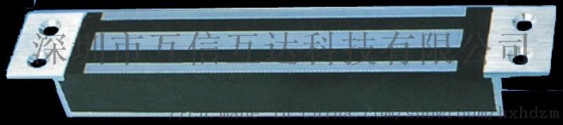 RV900LC-CM280ET280KG磁力鎖