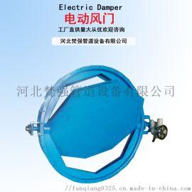 74DD标准电动圆风门  耐高温钢制方风门