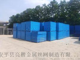 单峰喷涂防风抑尘网生产厂家
