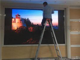 led模组单元板滚动视频led租赁屏舞台表演电子屏幕婚庆广告机屏幕电子屏幕