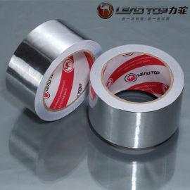 鋁箔膠帶0.04mm厚 密封管道遮罩鋁箔紙鋁箔膠帶