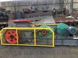 對輥制砂機廠家 錳鋼加厚輥皮500x750