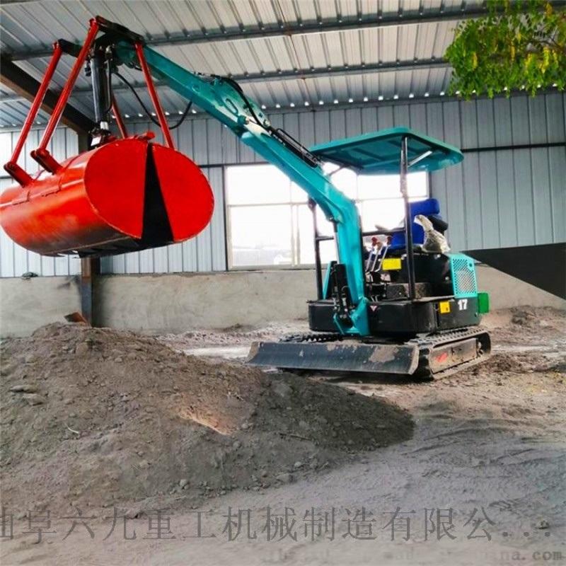 微型挖機 塑料瓦鬥式提升機 六九重工 園林農用挖