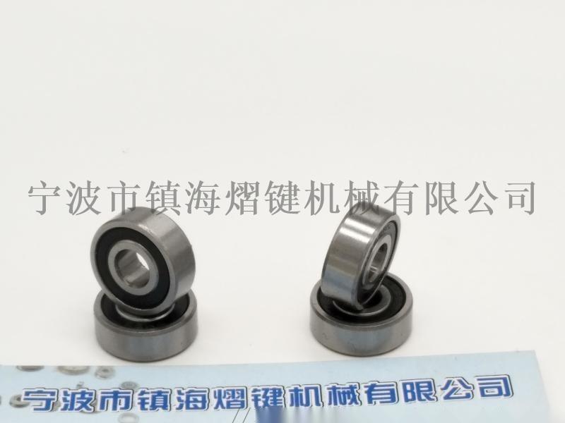 71749吸塵器軸承、1602-2RS吸塵器軸承
