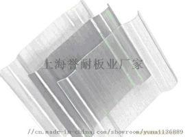 上海frp采光板-采光板生产厂家