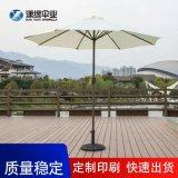 休闲中柱遮阳伞餐厅装饰太阳伞庭院伞手摇太阳伞