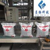 防磨胶泥销售 防磨胶泥生产厂家