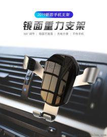 车载手机架汽车用全自动夹臂