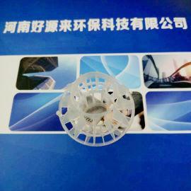 生产φ50聚丙烯多面空心球 脱硫塔酸雾塔填料