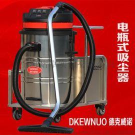 食品厂用充电式工业吸尘器,南通电瓶式工业吸尘器