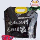 啤酒包裝袋廠家A淮濱啤酒包裝廠家規格圖片