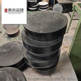 【圆板式橡胶支座使用方法】橡胶支座的分类-溢捷橡胶