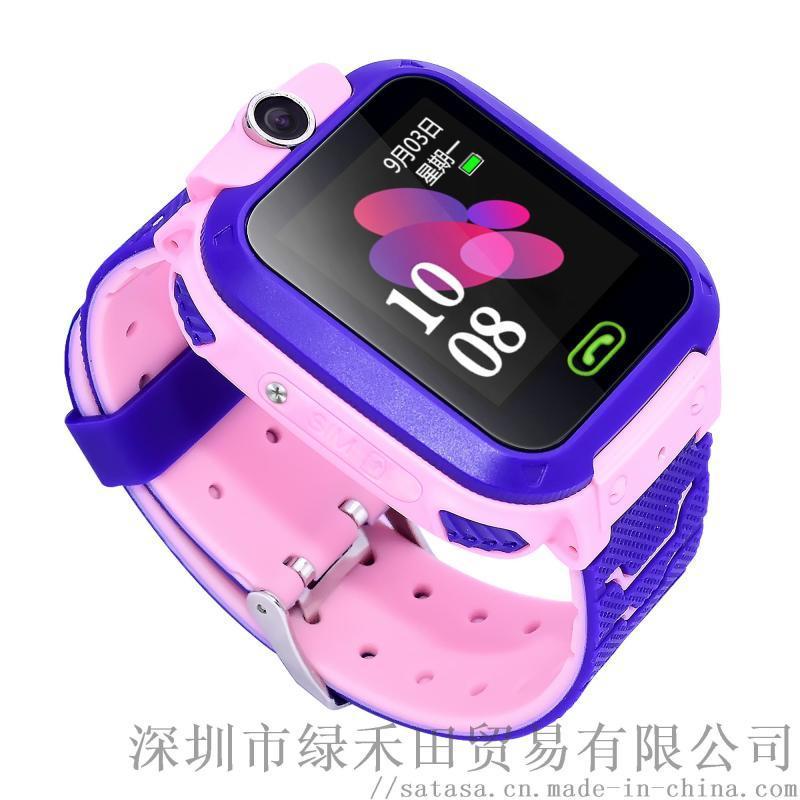 小学生儿童电话手表真防水送移动电话卡W38